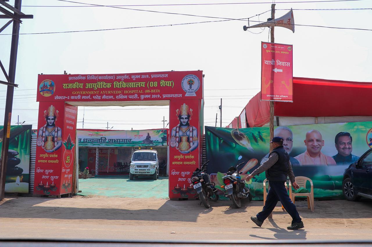 インドのお祭 クンブメーラ アーユルヴェーダ病院