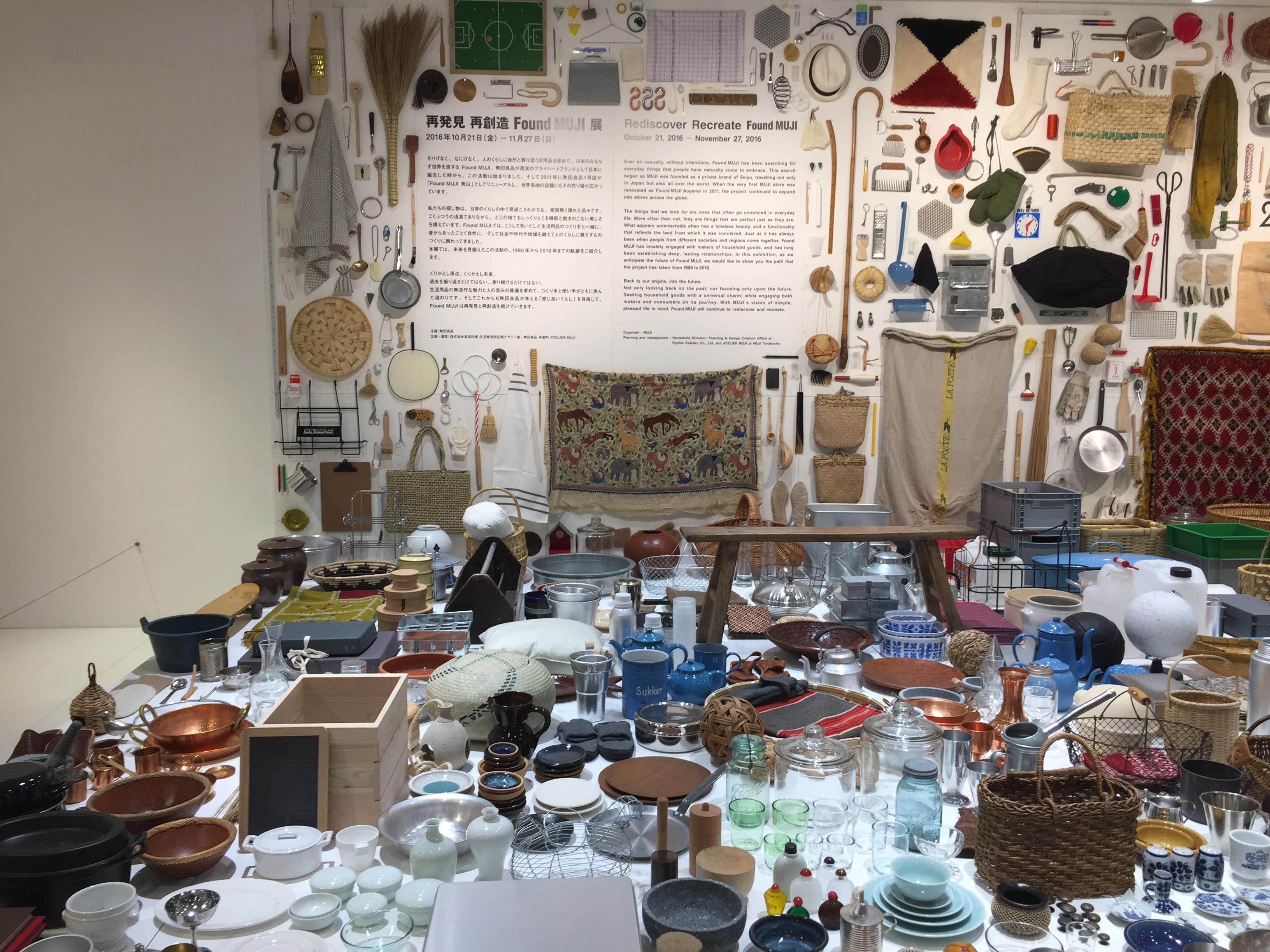 2016年の「再発見 再創造 Found MUJI展」の模様