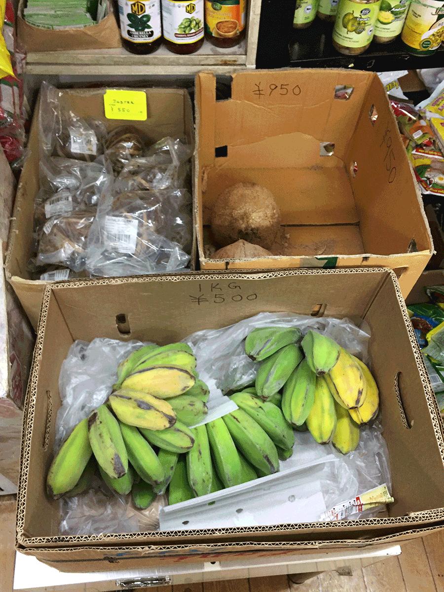 青バナナ、ココナッツ、ジャガリー