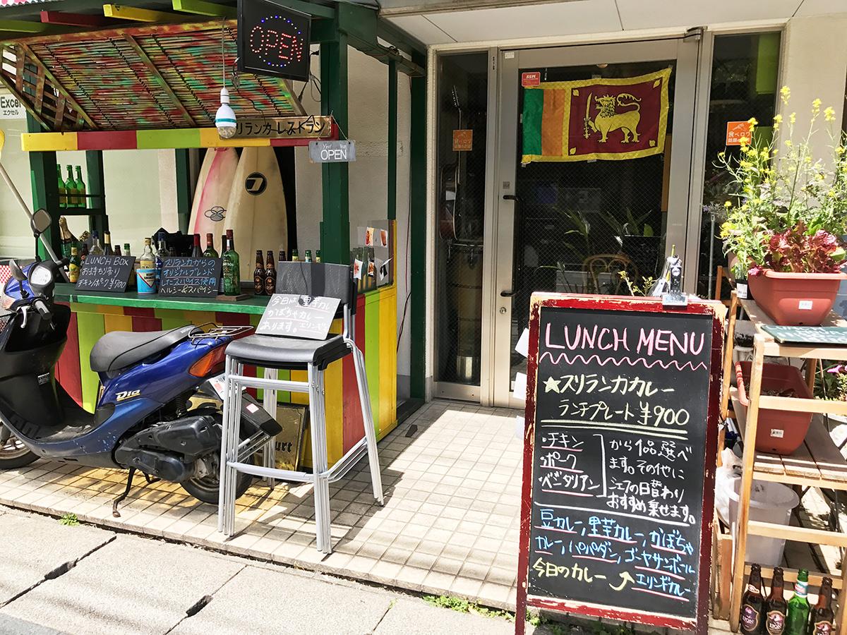 スリランカ料理KING LIONの入り口