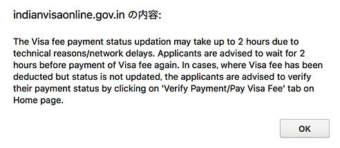 インド 電子ツーリストビザ クレジットカード払いについての注意