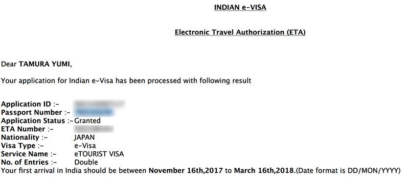 インド 電子ツーリストビザ 交付メール