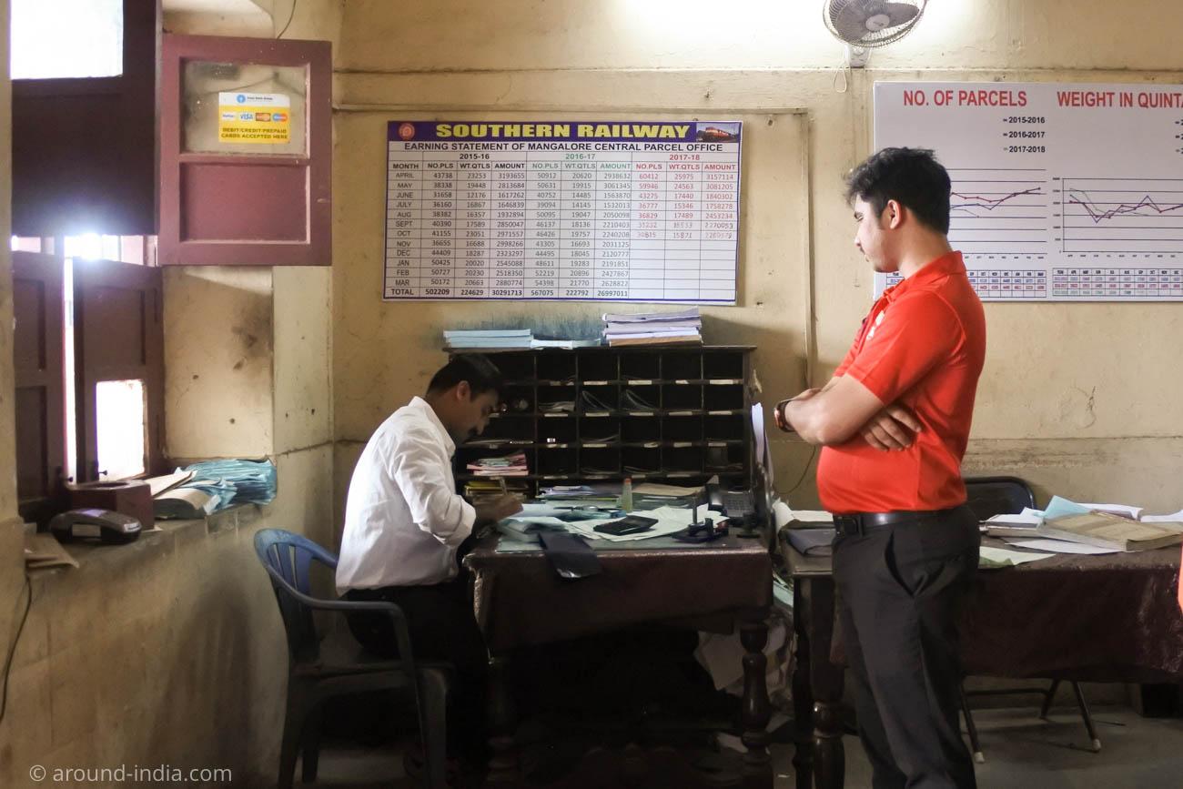 マンガロール駅のクロークルーム