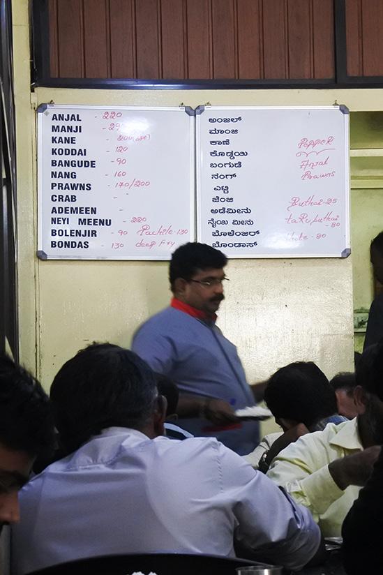 MangaloreのMachaliの今日のメニュー?!