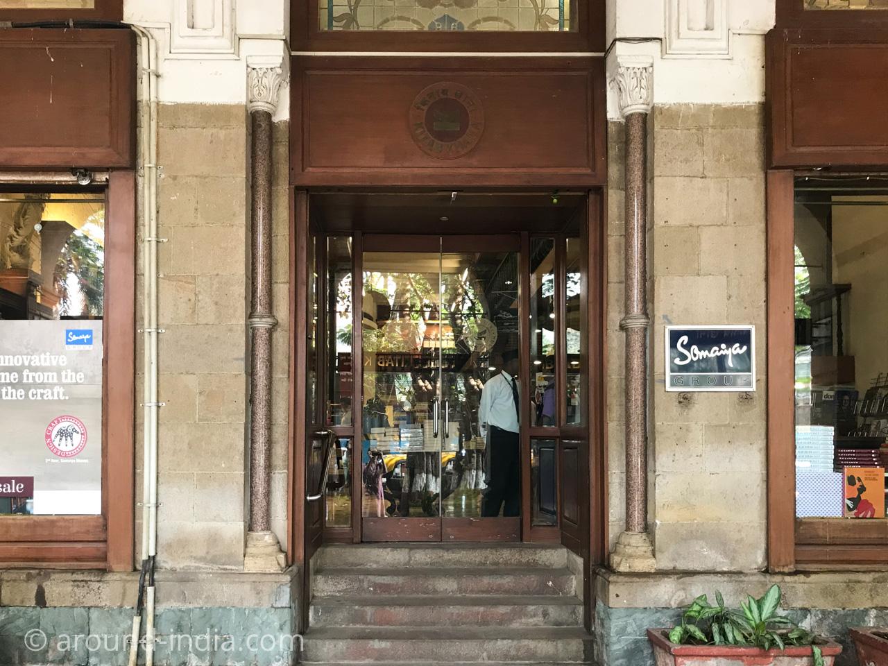 ムンバイの本屋Kitab Khana 入り口