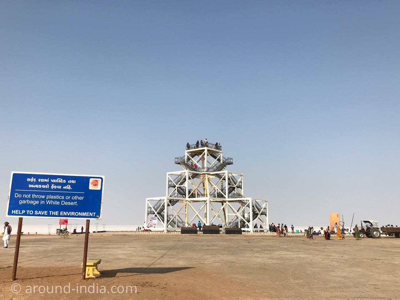 カッチ白い砂漠の展望台