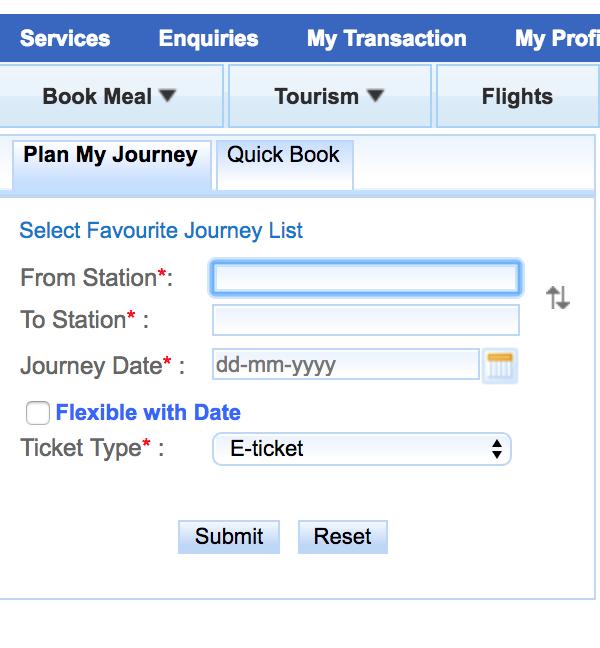 インドの電車予約、1電車の検索
