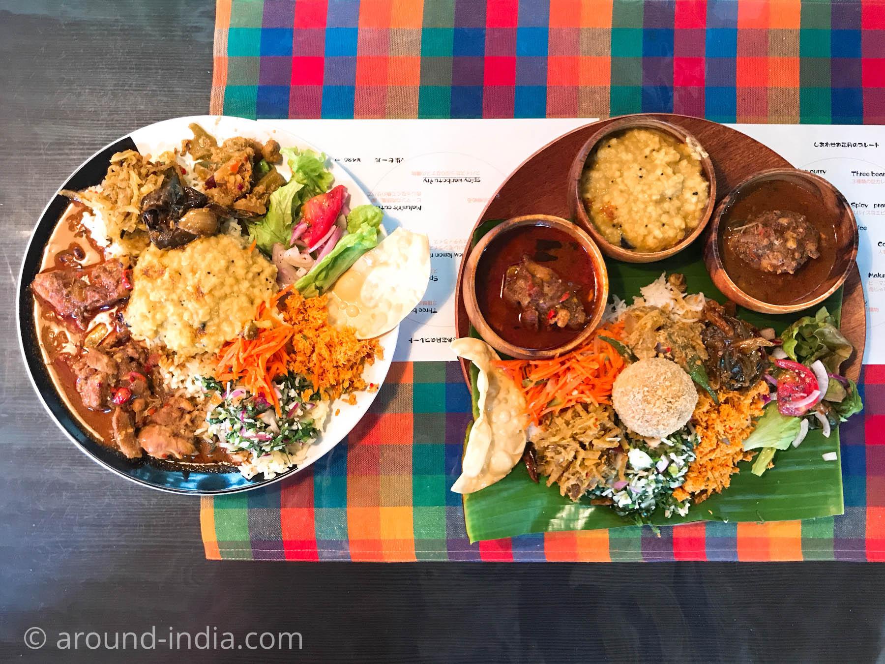 スリランカ料理シナモンガーデンのしあわせプレートとワンプレート「