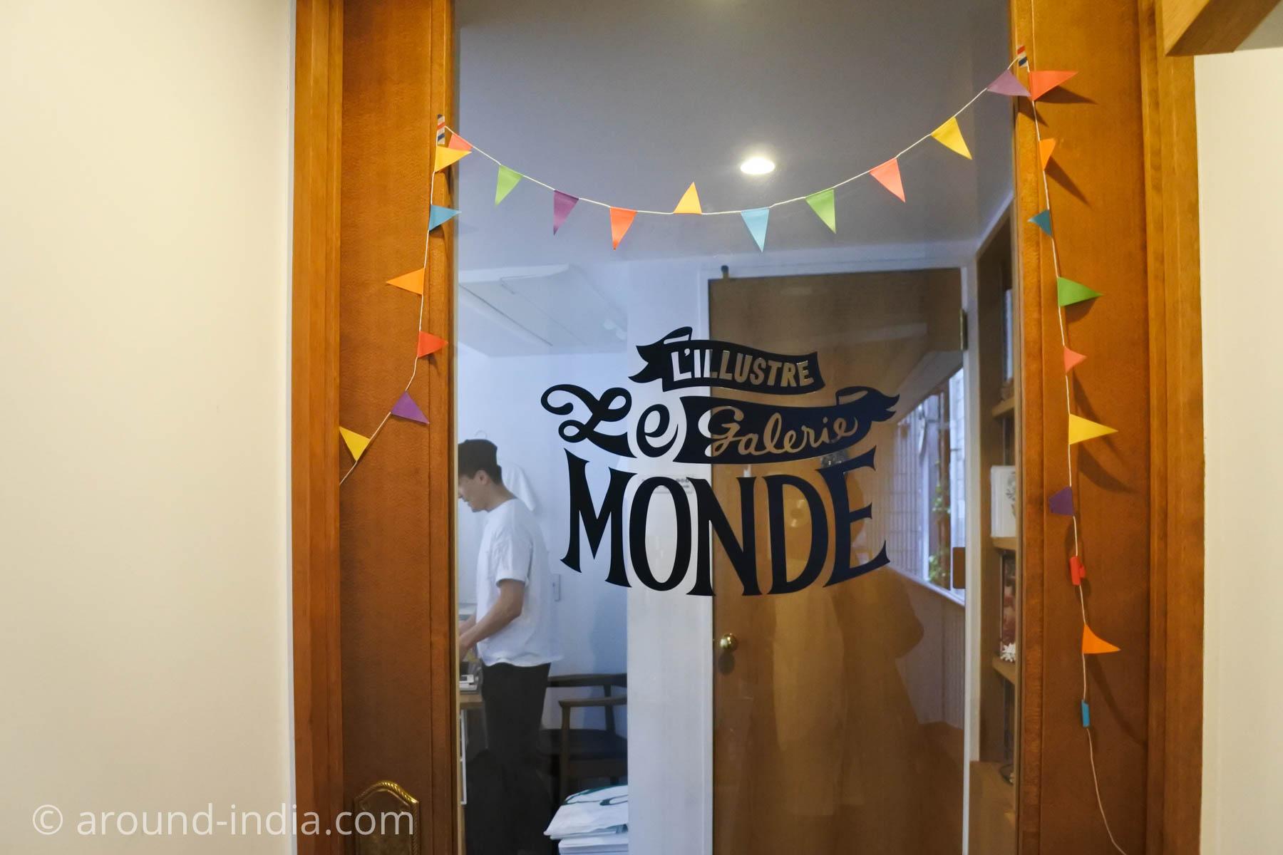 L'illustre Galerie LE MONDE