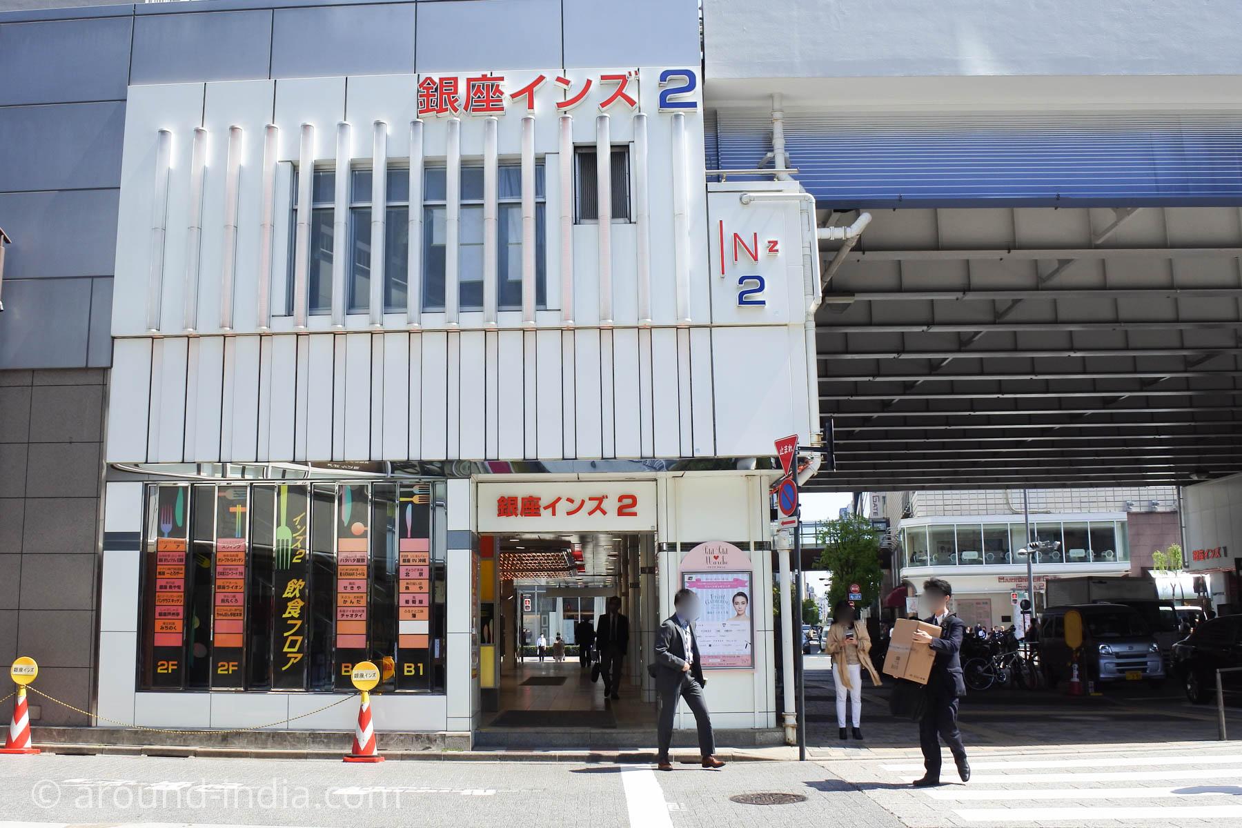 日本初マンガロール料理店バンゲラスキッチンが入っている銀座インズ2