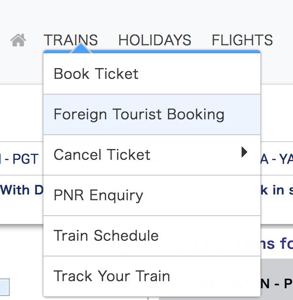 インド 電車予約 外国人枠
