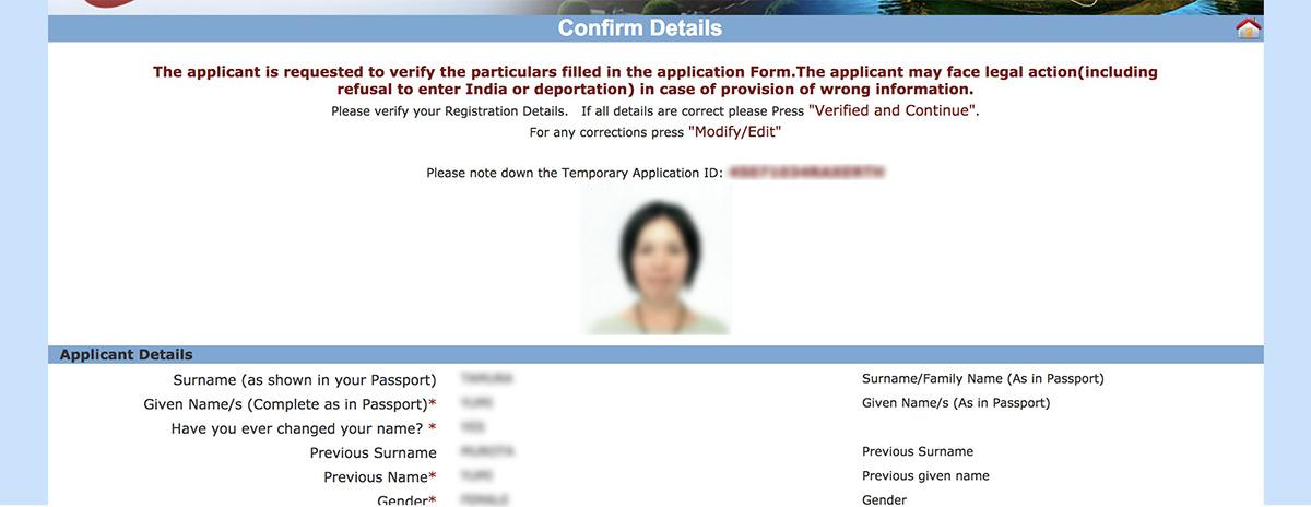 インドビザ 電子ビザ オンライン申請 写真アップロード