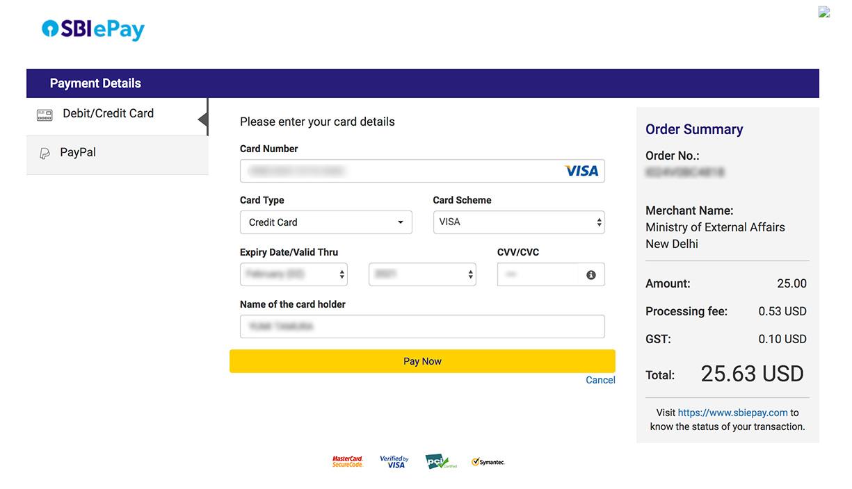 インドビザ 電子ビザ オンライン申請 支払い画面