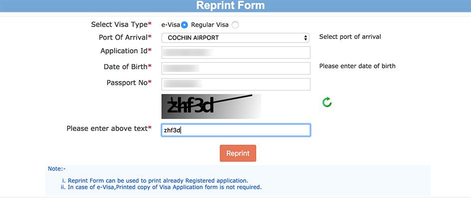 インド 電子ビザ オンライン申請 印刷
