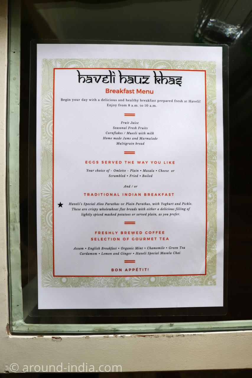 デリーのホテルHaveli Hauz Khasのメニュー