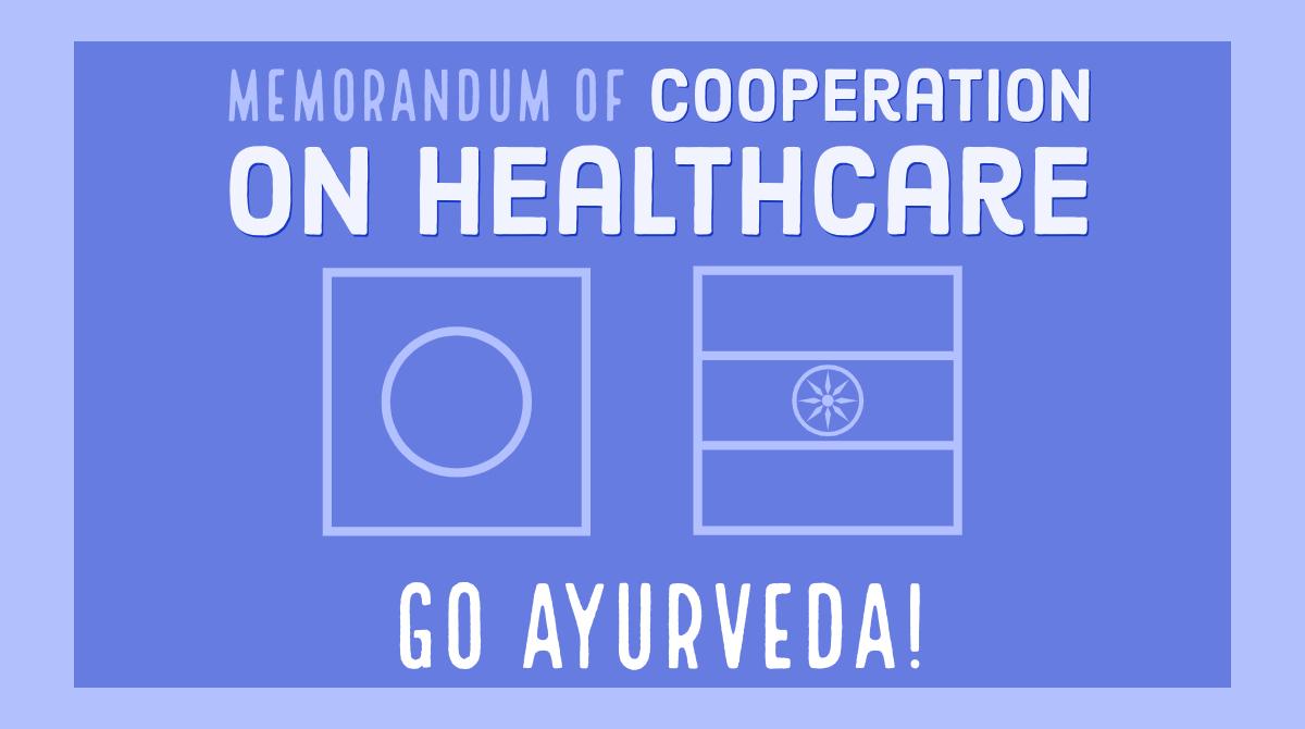 インド政府と連携!アーユルヴェーダを推進