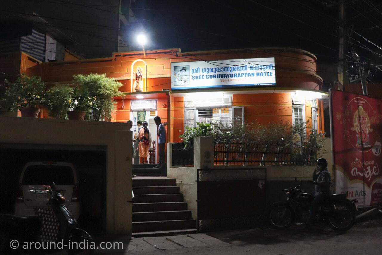 トリヴァンドラムのsree guruvayoorappan の外観