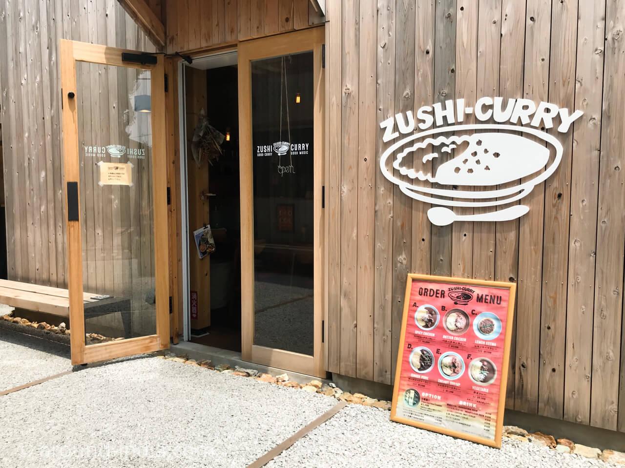 鎌倉のzushi curry外観