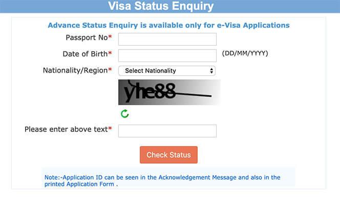 2019年インドビザ申請画面 Visa Status Enquiry e visa