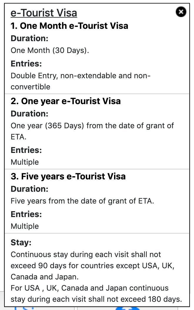 2019年インドビザ 電子ツーリストビザ eVisaの内容