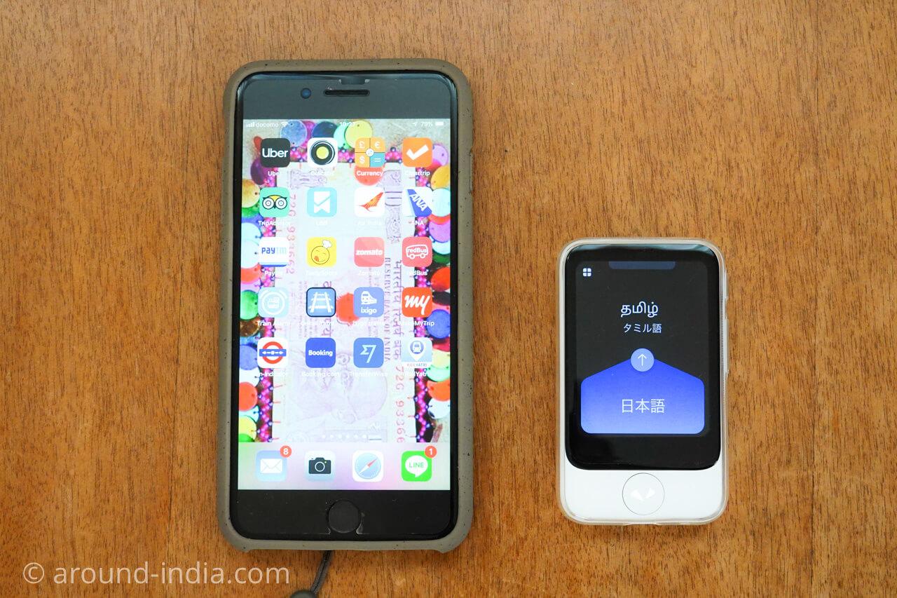 ポケトークとiphone7plusのサイズ比較