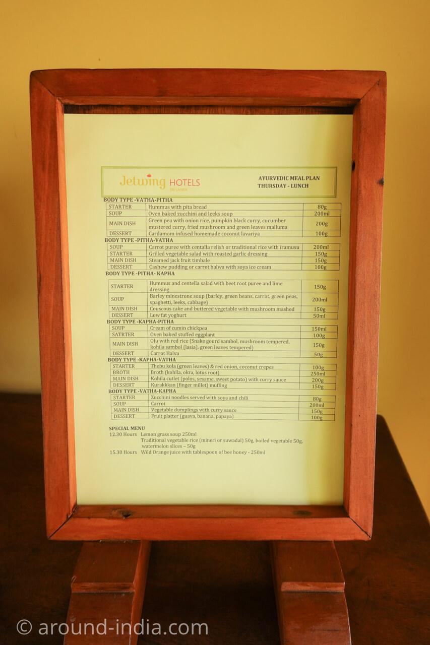 スリランカのアーユルヴェーダリゾートJetwing ayurveda pavilionの体質別メニュー