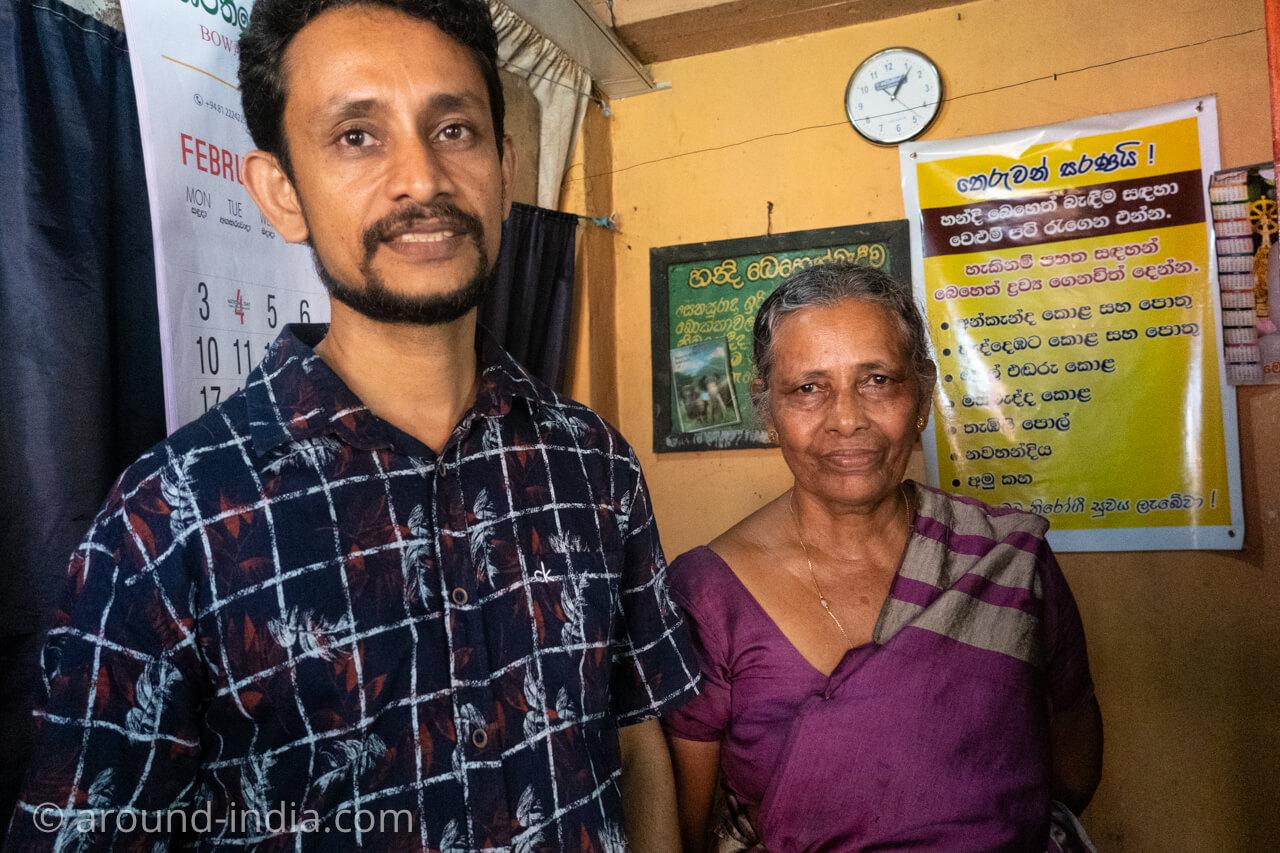 スリランカの伝統医