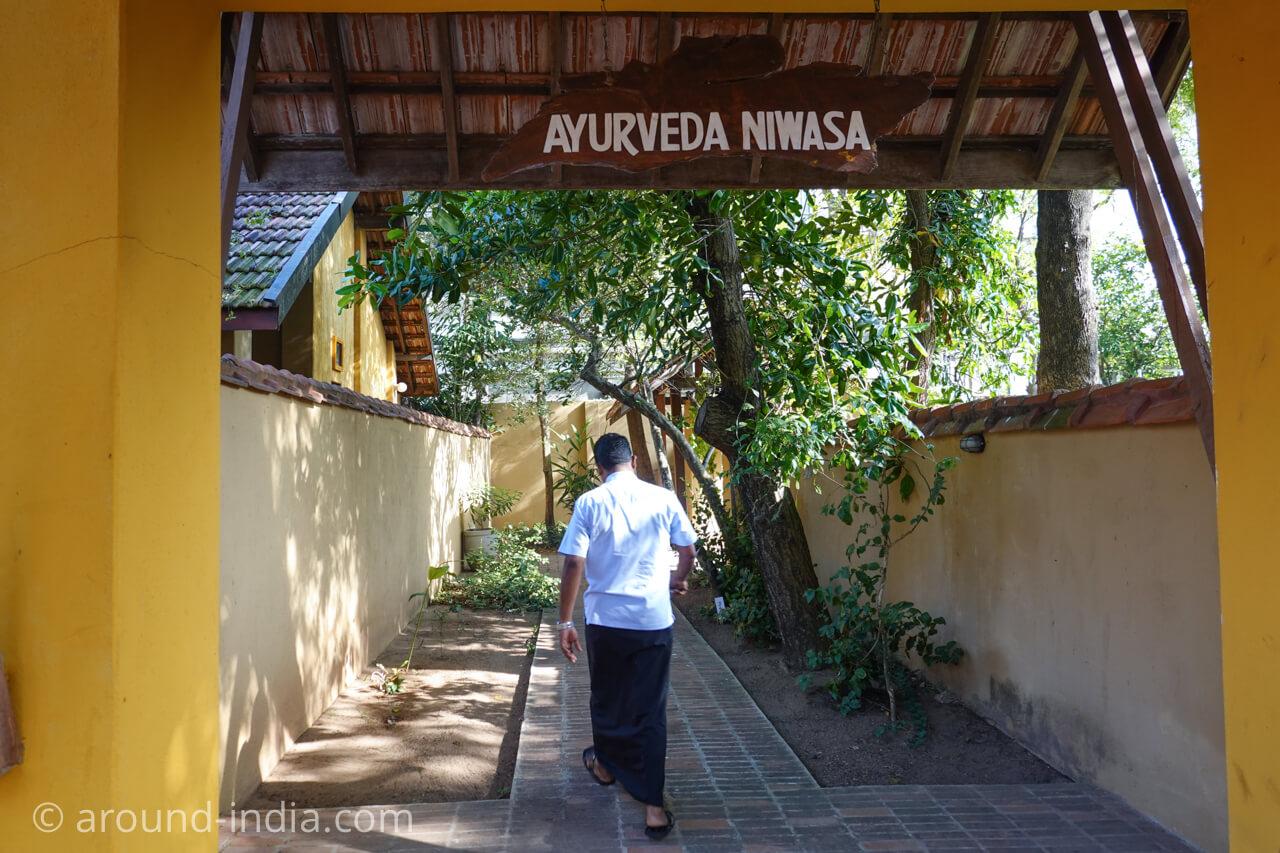 Jetwing Ayurveda Pavilionsのトリートメント棟