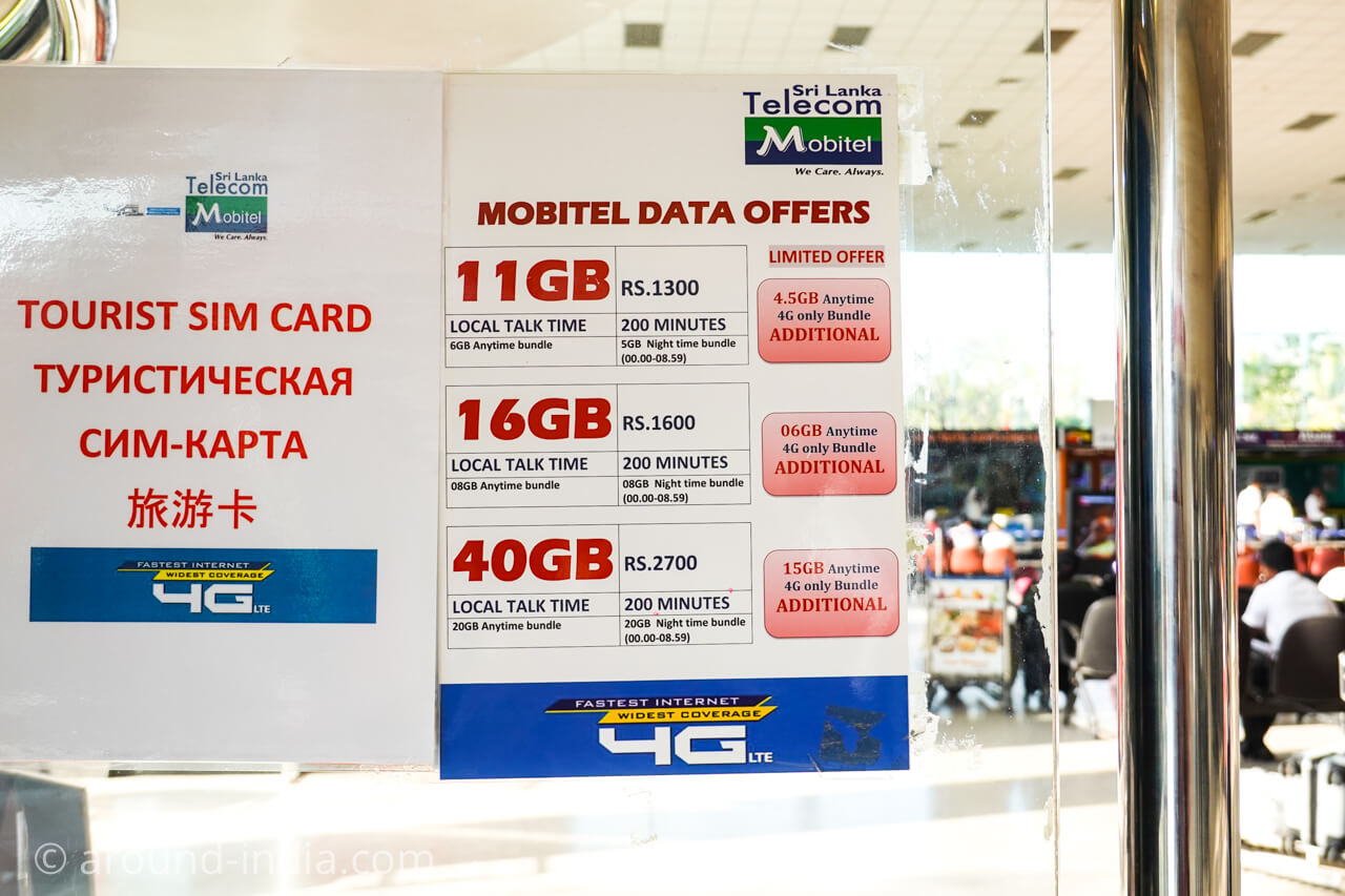スリランカのSIM、TelecomのMobitelプラン