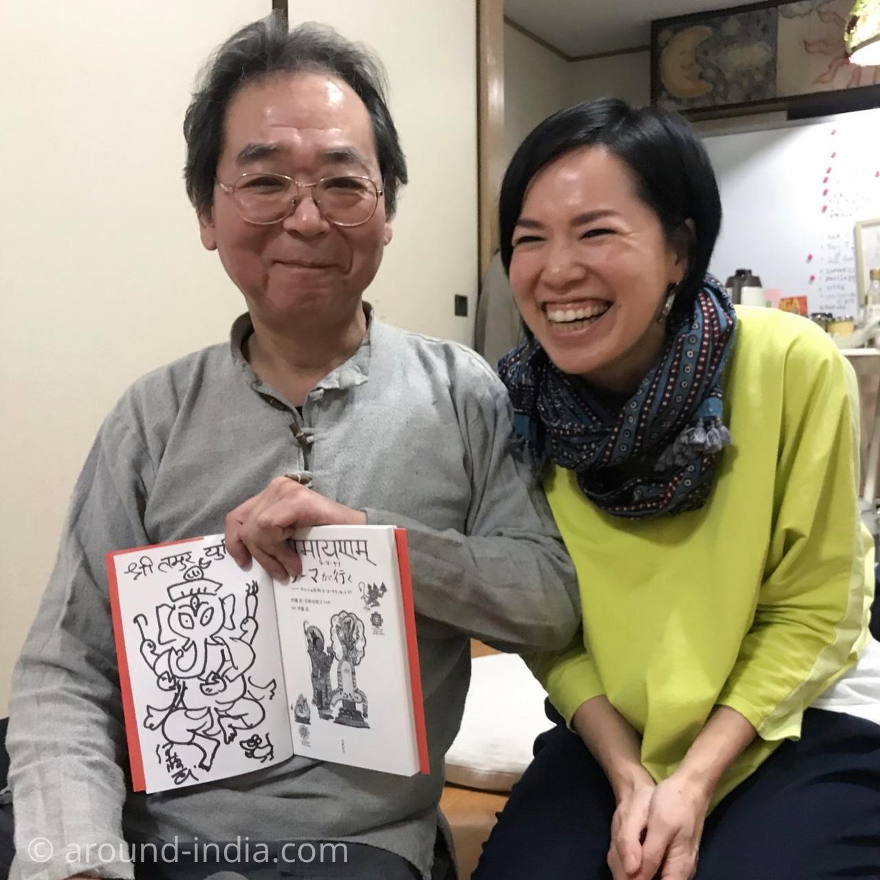 YAJ講座にて、伊藤武先生とAROUND INDIA田村ゆみ