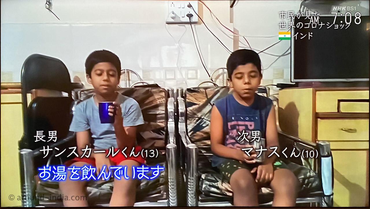 白湯を飲む二人の息子たち