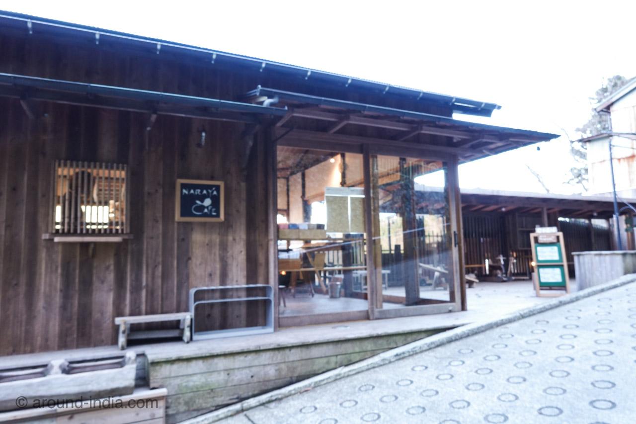 箱根の足湯カフェNARAYA CAFE 外観