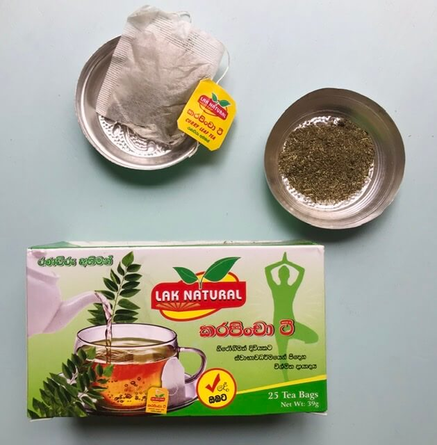 スリランカのカレーリーフ茶