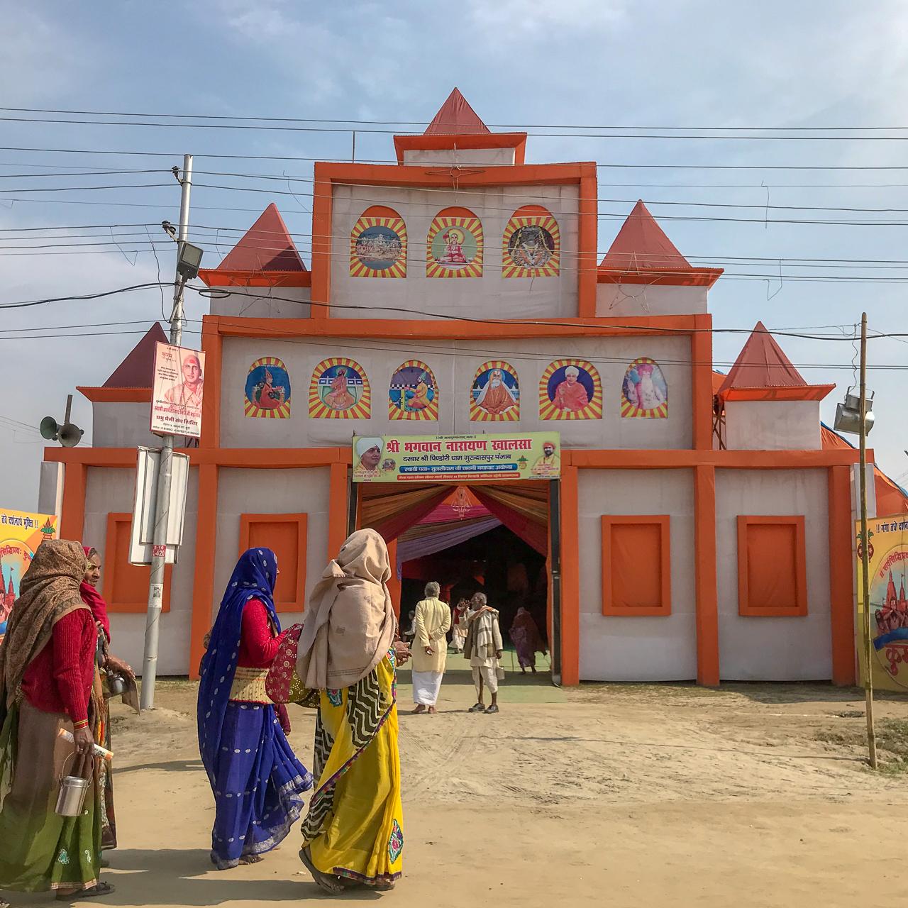 インドのお祭 クンブメーラ 聖者のアシュラム