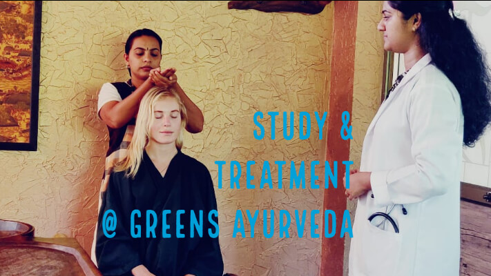 みんなのアーユルヴェーダ施設 Greens Ayurveda スクール、病院