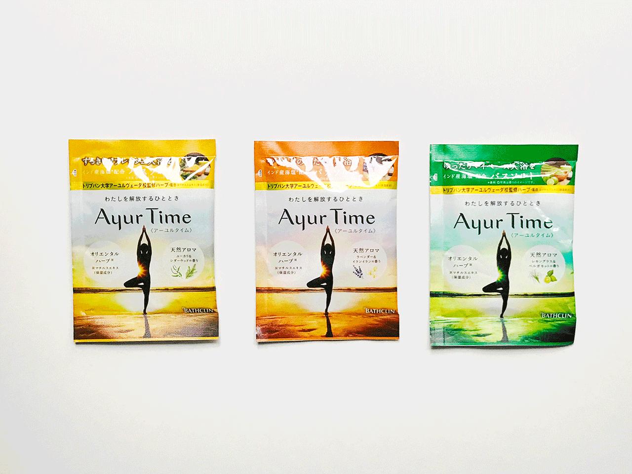 ネパール国立大学監修!インド海塩とアーユルヴェーダのバスソルト「ayur time アーユルタイム」