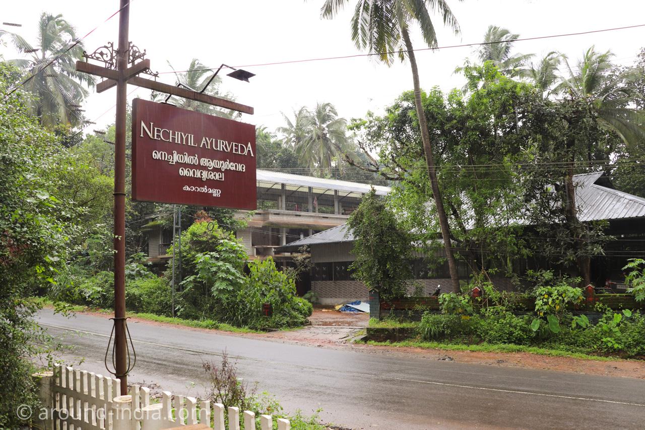 シャシクマール先生のNechiyil Ayurveda