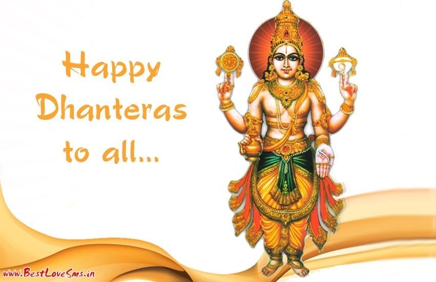 アーユルヴェーダの日 Happy Dhanteras ダンワンタリ