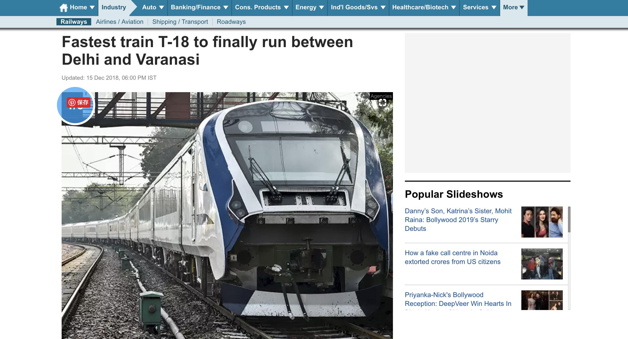 インド特急列車Train 18 Economic Times