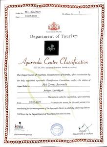 Greens Ayurvedaの認証書