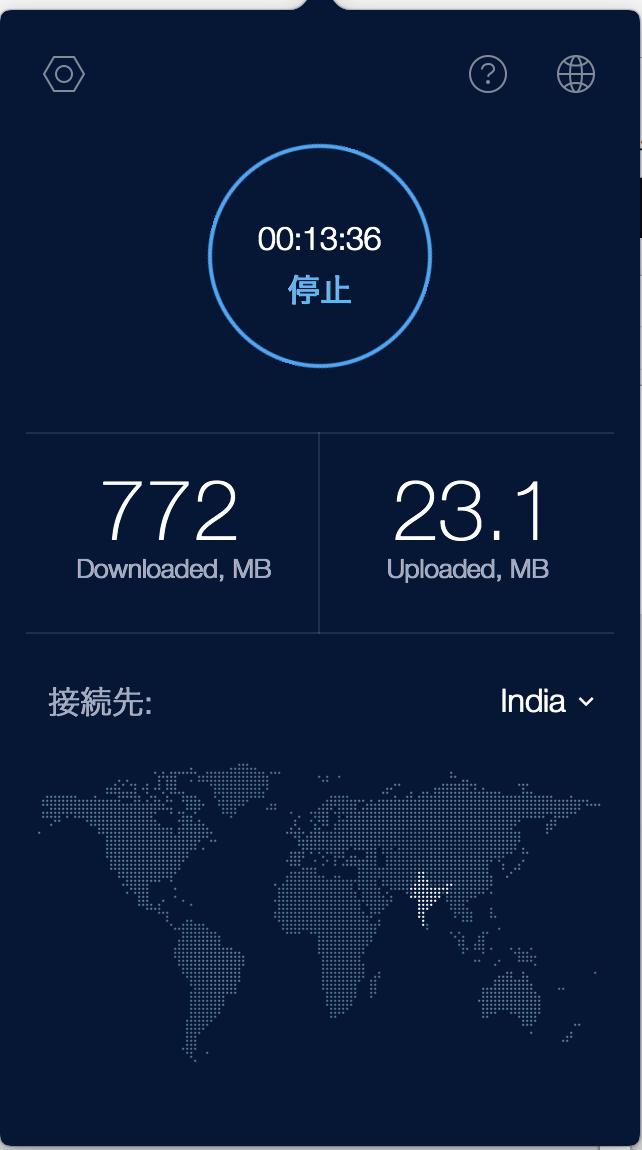接続をクリックすると、こうしてどの国で、どのくらい繋いでいるかが表示されます