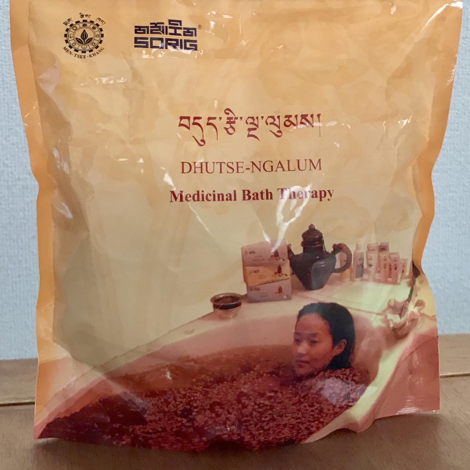 チベット医学メンツィカンの薬草風呂イメージ