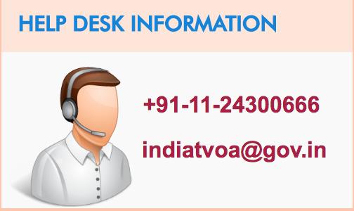 インド電子ビザ問い合わせ先