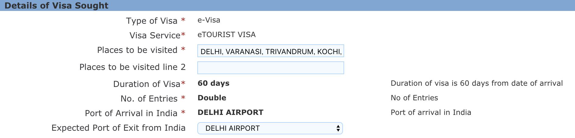 インド電子ツーリストビザの出国予定空港