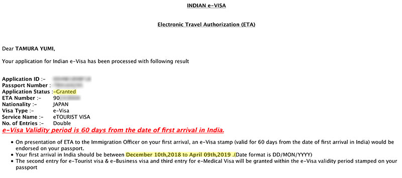 インド電子ツーリストビザ ETA メール