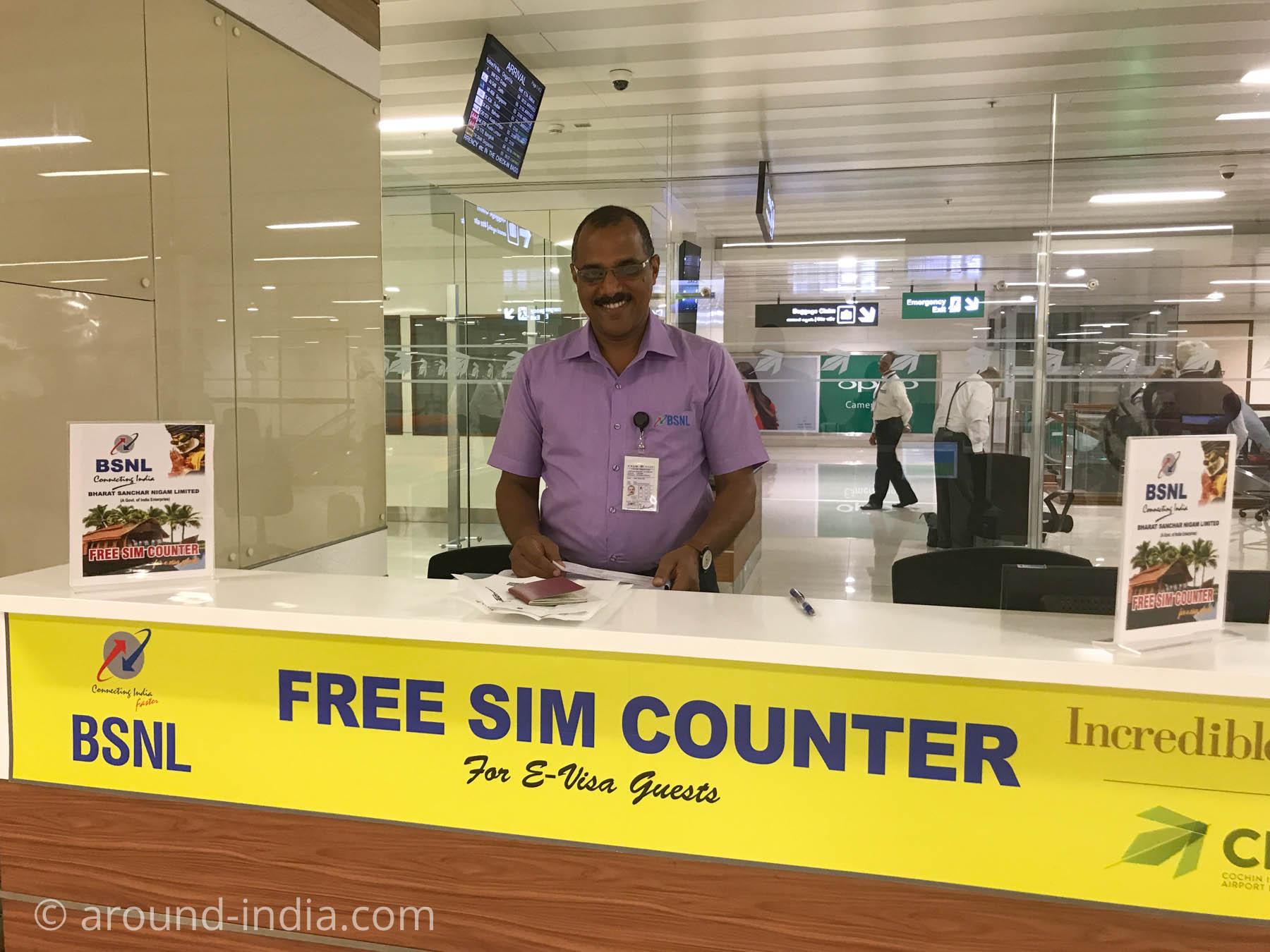 インドの携帯BSNLのSIM無料プレゼントキャンペーン