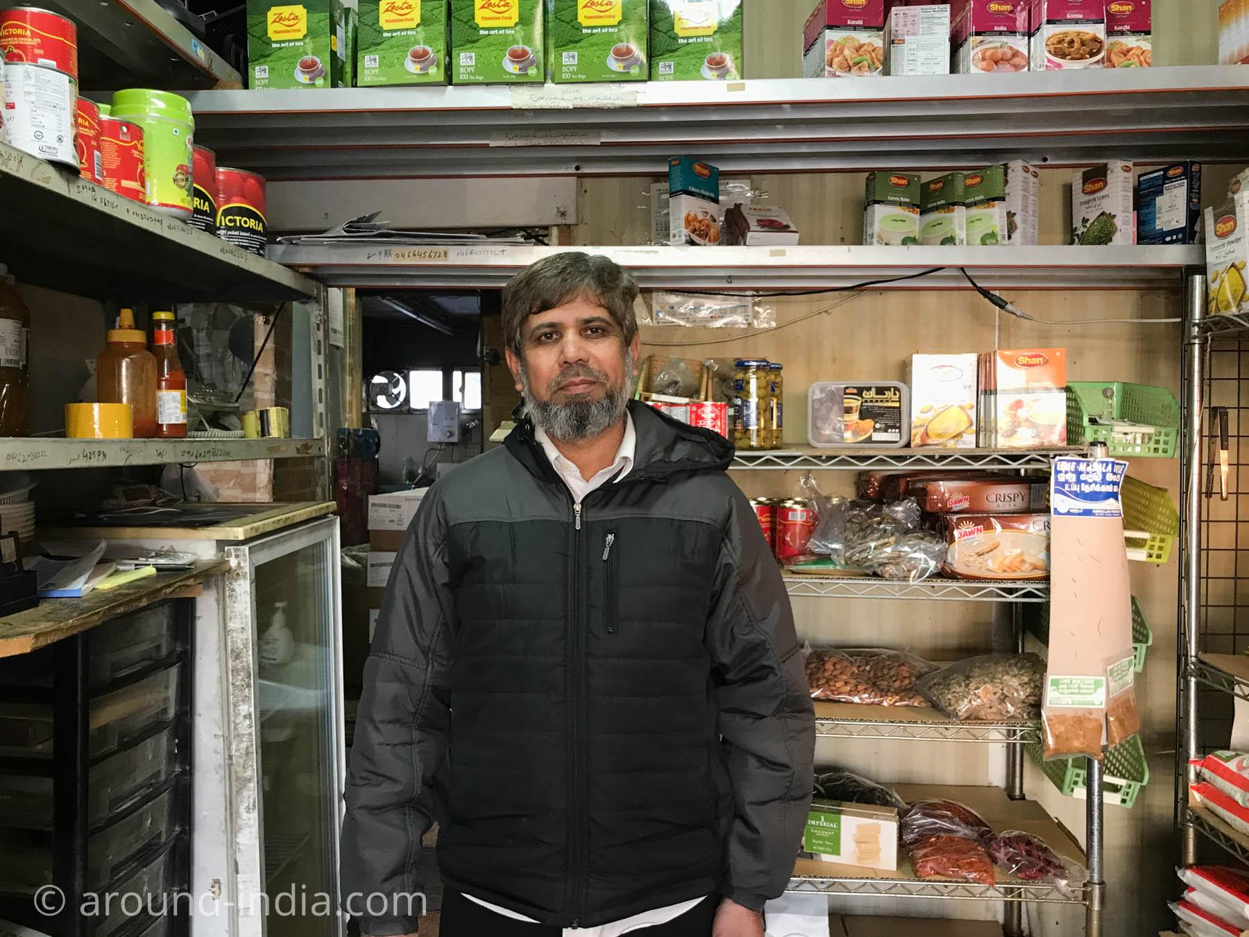 湘南台のインド食材店タージマハールのパキスタン人のおじさん