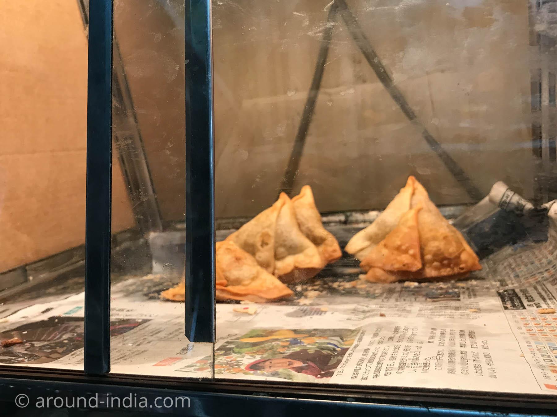 湘南台のインド食材店タージマハールのフィッシュサモサ