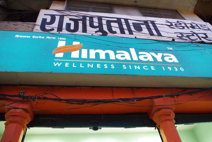 がん治療薬に本格参入するHimalaya Drug Company