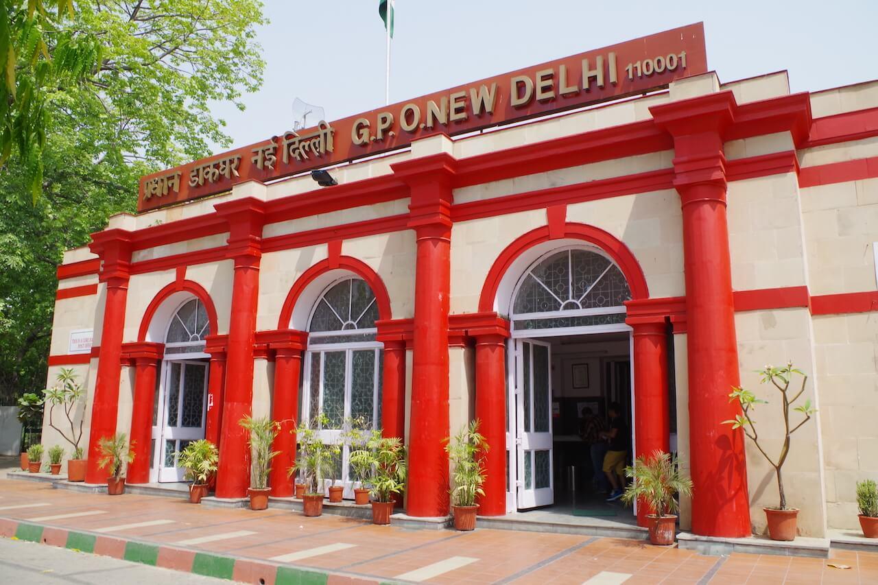 インド、デリーの郵便局
